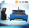 portable plasma cutter iron automatic aluminum stainless cutting machine