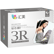 China factory custom size rc diamond photo glossy paper