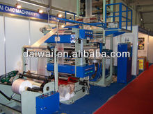 Plastic film blowing gravure printing machine with Double Winder and Embossing Roller
