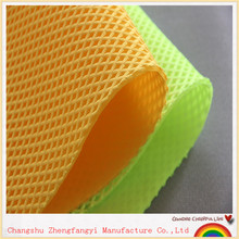 2018 hot sell polyester warp knitting sport wear air mesh fabric