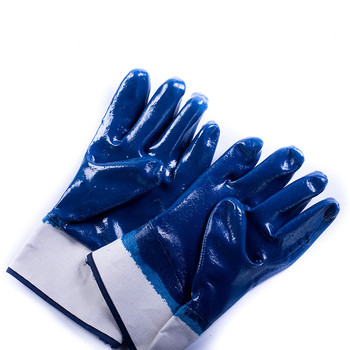 Brand MHR nitrile gloves price