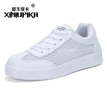 Free Shipping Shoes Sport Women Casual Sports Shoes <strong>Air</strong>