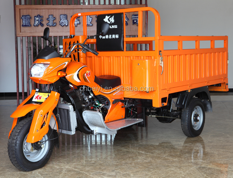 booster rear axle mini trike 3 wheeler cargo motorcycle for sale in Ethiopia
