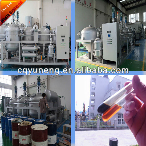 Used lube oil to base oil distillation plant
