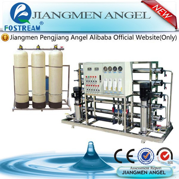 Jiangmen Angel softened water treatment machine