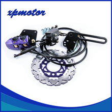 190mm Complete Disc Brake System for Electric Scooter or Electric Motorcycle with Rear Wheel Hub Motor