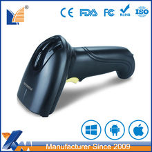 Inexpensive qr wired cheapest 2d barcode scanner