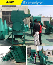 e waste phone pcb cellphone printed computer circuit mother board scrap recycling machine / recycling plant equipment