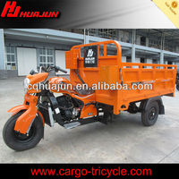 HUJU 175cc pedal three wheels bike / trike three wheel motorcycle / three wheel motorcycles for sale