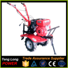 mini tractor rotary agriculture tiller in india