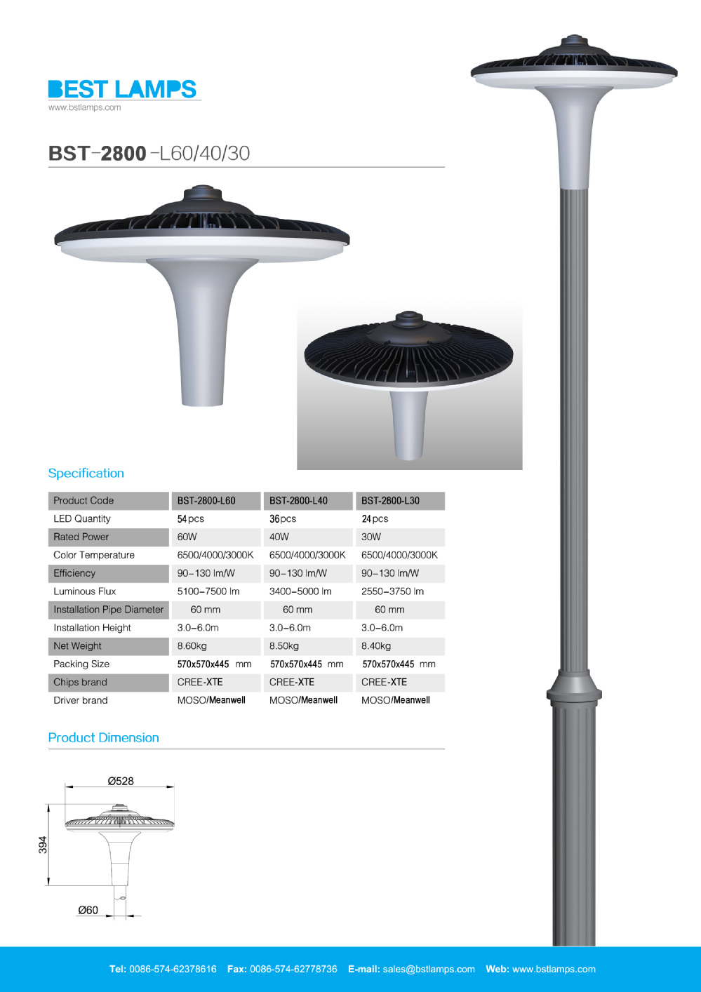2015 new products IP65 led garden light