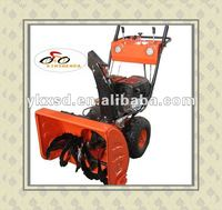 MINI 9HP Snow Blower with CE and EPA