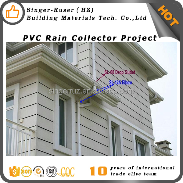 Strength Plastic PVC rain water gutter leaf guard in plastic low price
