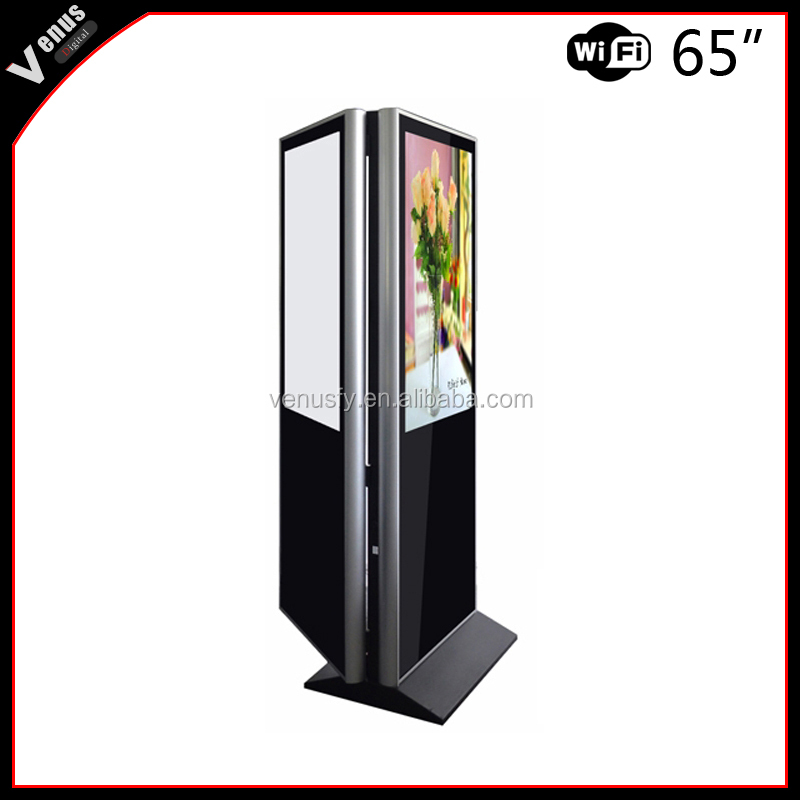 Custom 65 inch Double Sided LCD Advertising Screen with WIFI Touch Function 42 46 47 55 inch option