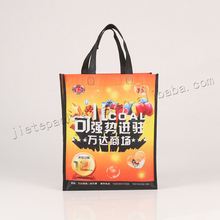 New design custom logo pictures printing pp non woven shopping bag