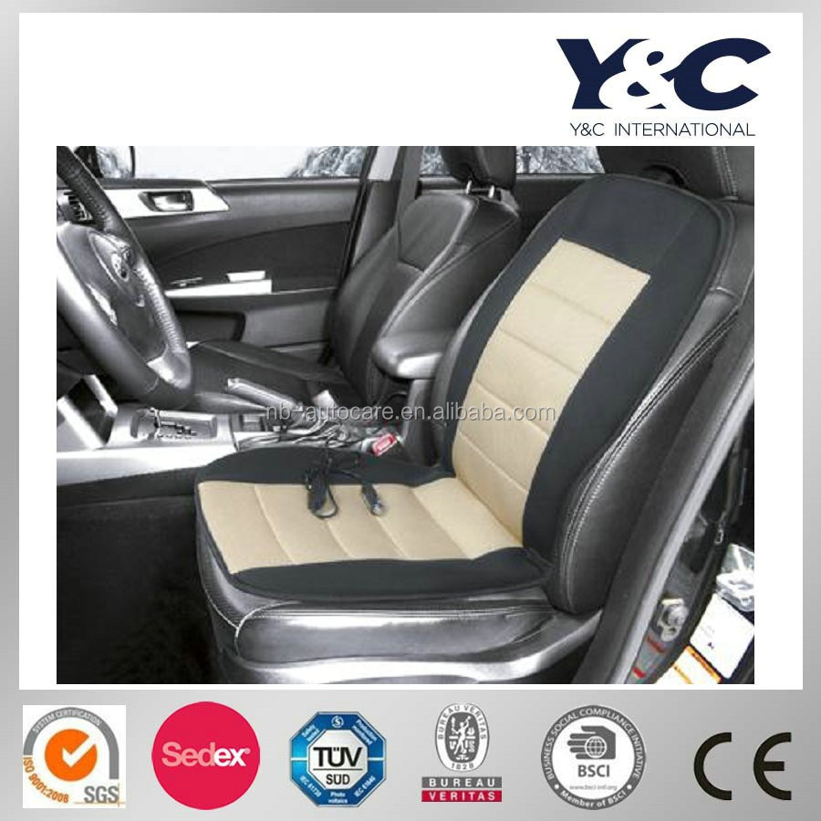 adult car seat cushion, leather car seat cushion