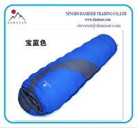 thicken sleeping bag with hat