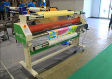 Auto Roll Heat And Cold Laminating Machine