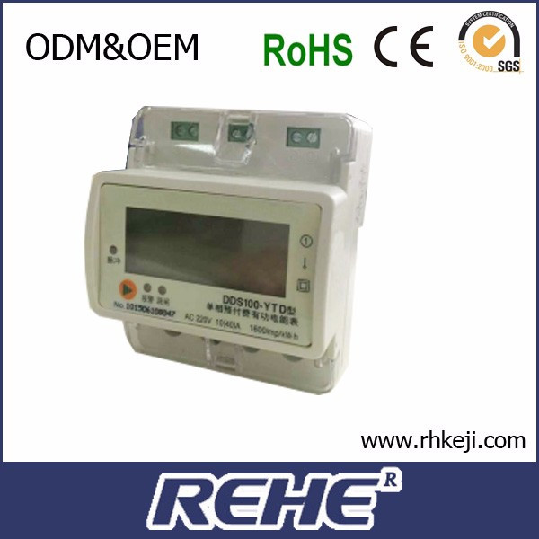 Single phase 4P Din Rail energy meter/prepaid electric meter/ kWh meter