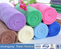 China factory highly water absorptionsanitary towel,sanitary towel