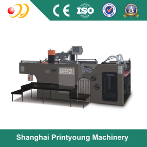 High Speed Full Automatic screen printing machine computer