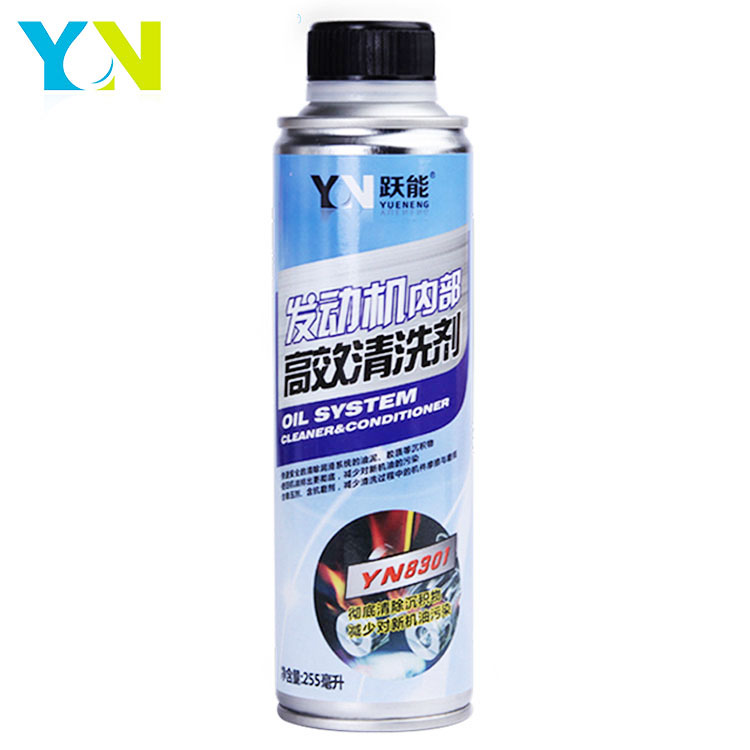 Fuel Additive Fuel Conditioner Engine Oil Treatment Best Selling Car Engine Oil