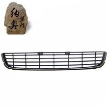 China supplier auto car billet grilles for VW GOLF 6 factory sale