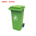 Latest design top quality fancy 120 liter big size recycling plastic dustbin with cover