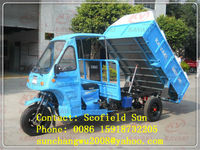 1.4m*2.1m sanitation tricycle/Street Cleaner 3 wheel motorcycle/Garbage tricycle
