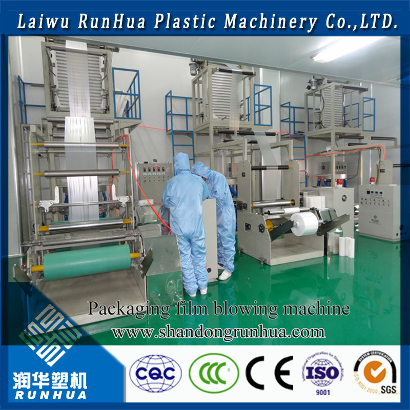 pe film plastic manufacturing machinery polyethylene bag making machine line