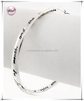 "Antique Silver Tone / Lead Compliant / Religious Message Theme / Bangle Bracelet / Psalms 19:14 ""may The Words..."""