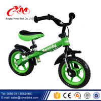 Smart Children Balance Bicycle/ China Kids Balanced Bikes / 2016 New Model Balance Bike FOR 2 + YEARS