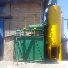 Waste engine oil purifier lube oil purification Regeneration System From China