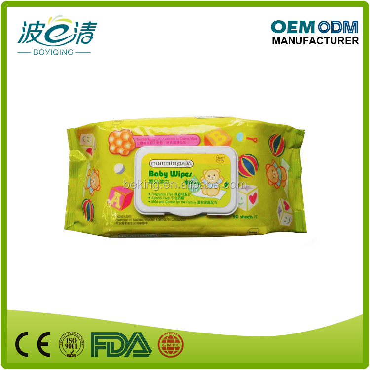 80PCS Eco-Friendly OEM Hip Clean Baby Tissue
