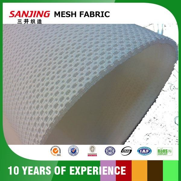 Dyeable Padded Mesh Fabric
