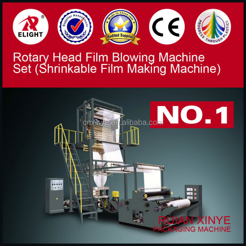 Rotary Head Plastic Stretch Film Blowing Machine Film Extrusion