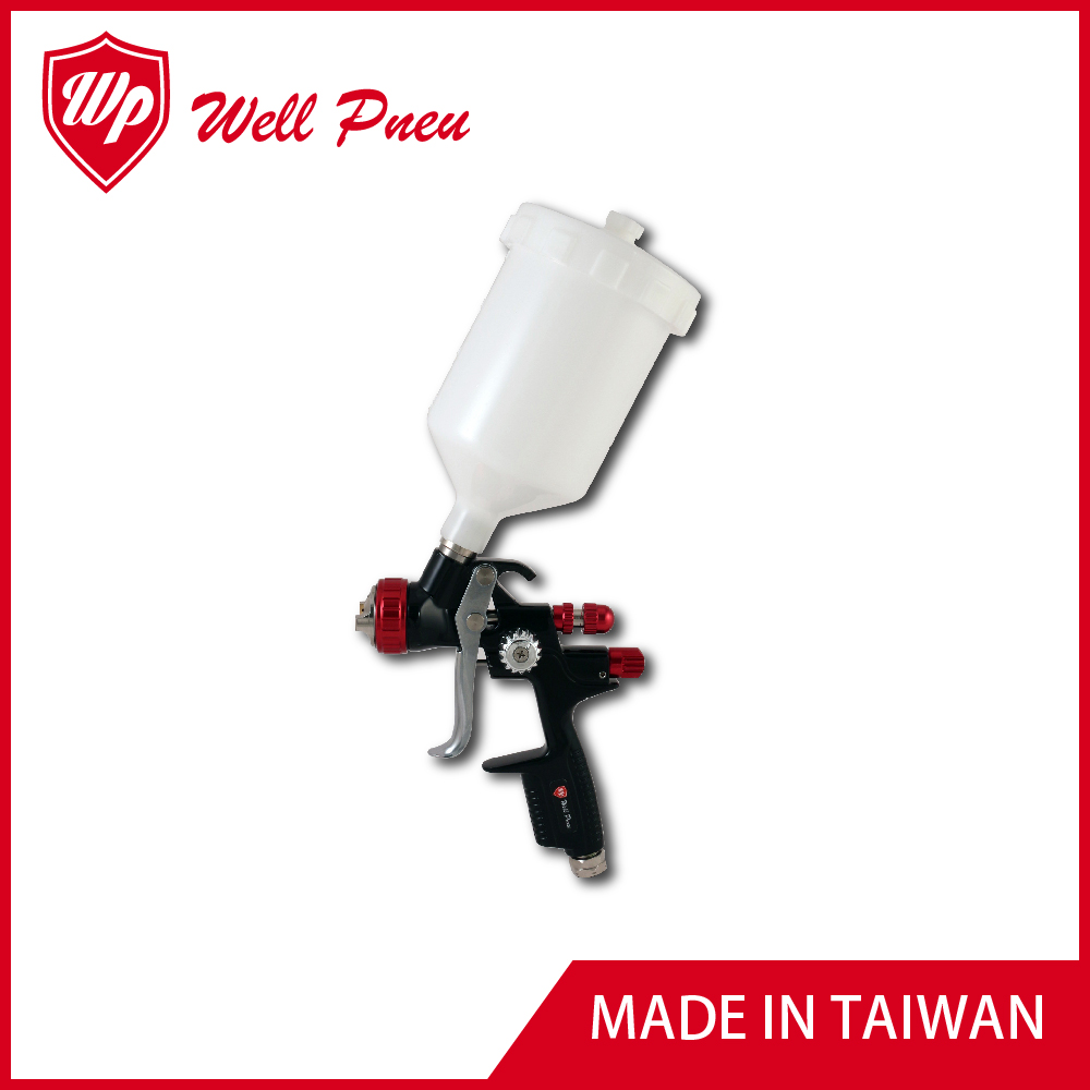 600ML BP GRAVITY AIR SPRAY GUN PU-0053