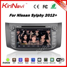Kirinavi WC-NU8053 android 5.1 2 din car dvd player stereo for nissan sylphy 2012 2013 2014 + car audio gps navigation system