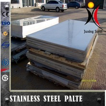 super square meter stainless steel plate price per kg