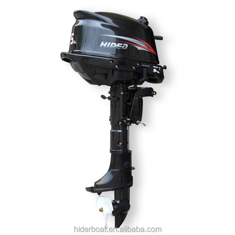 бензиновый мотор для надувной лодки цена
