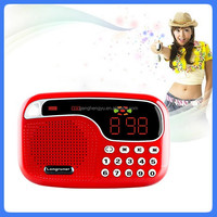 Wireless outdoor AM FM radio with rechargeable am fm radio and speaker for alarm clock