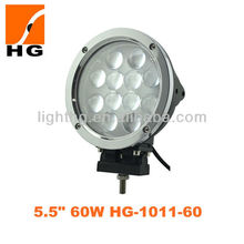 "7"" 60W CREE LED Auxiliary Driving Light"