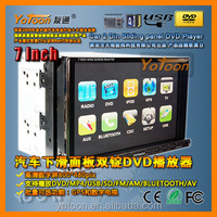 "Promotion!7"" Car DVD Player with BLUETOOTH/DVD/VCD/SVCD/WMA/MP4/JPEG"