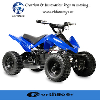 New design Electric Drive electric atv four wheel motorcycle For Kids