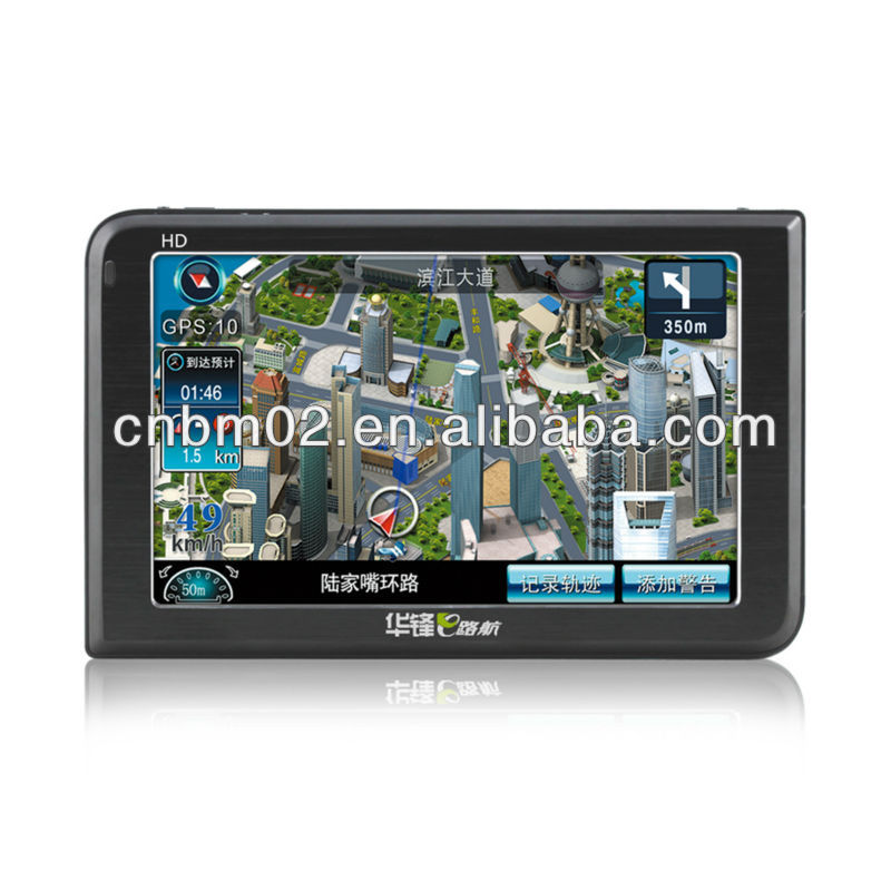 Portable 5 inch Automotive GPS Navigator, Bluetooth function, 8G Memory