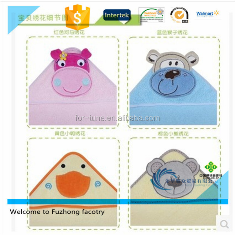 wholesale plain organic 100% cotton baby bath hooded towel with animal hood