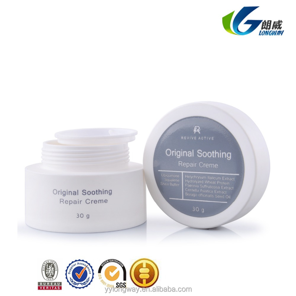 simple type surface handling cosmetic packaging skin care use empty cream 50g plastic jar