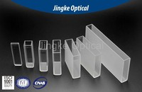 Quartz Cuvette Optical Cell with lid