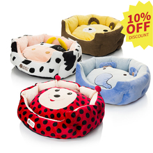 home garden new products animal shape new year discount pet dogs cats beds