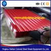 Corrugated metal roofing sheet Coated roof tile Iron corrugated sheet roof waterproofing sheet